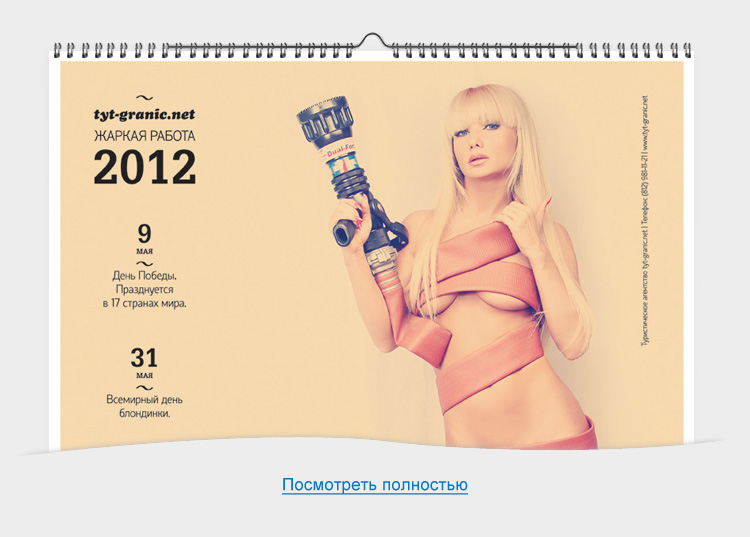 http://www.blog.morochkovsky.ru/pictures/pr_tyt_k_1.jpg